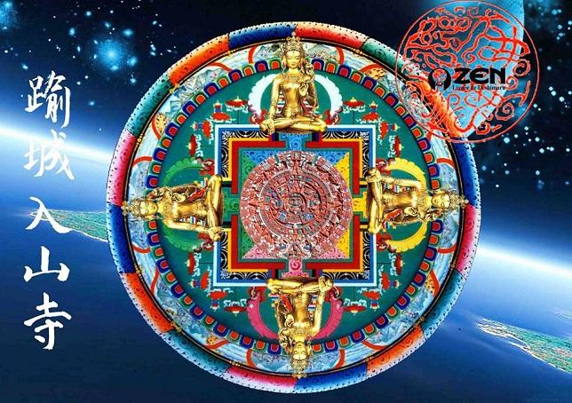 kosen logo415x644